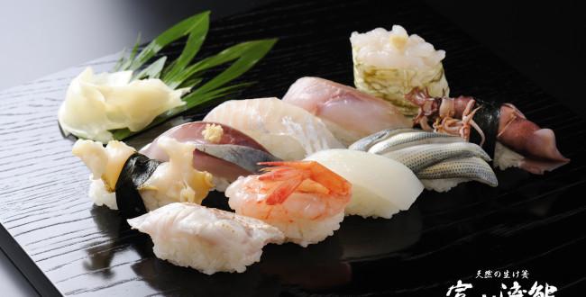 富山湾鮨(春)