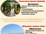 Promotional tours in Toyama